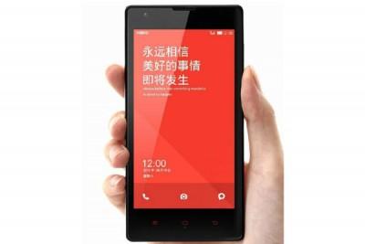 16 Agustus, Xiaomi Redmi 4G Akan Tersedia di Negara Asalnya
