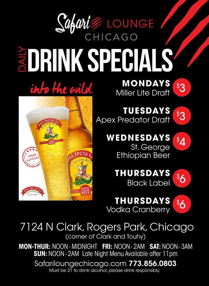 Pride weekend in rogers park for Weekend in chicago packages