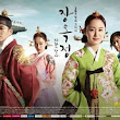 Jang Ok Jung... Live In Love