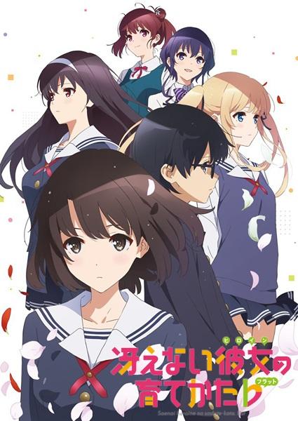 Saenai Heroine no Sodatekata Season 01, 02 (+Special)