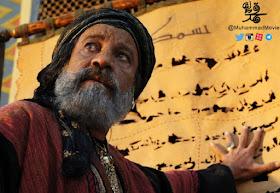 """DÜCANE CÜNDİOĞLU  BİR TEO-POLİTİK FİLM: """"MUHAMMED: ALLAH'IN ELÇİSİ""""  Muhammad-528955"""