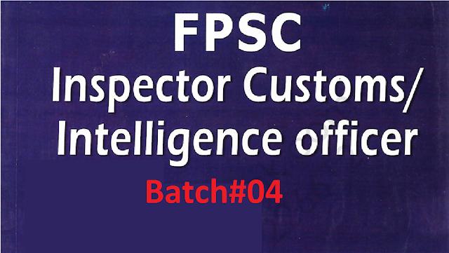 Custom Inspector Past Paper, FPSC Past Paper 2019