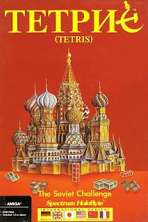 La copertina di Tetris, versione Amiga, con la cattedrale di San Basilio.