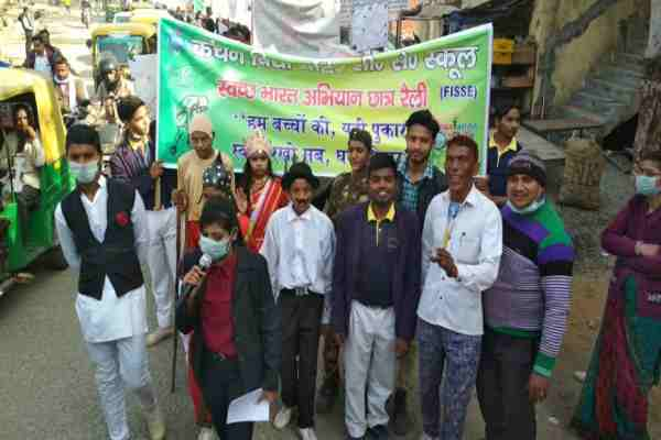 ward-1-kanchan-school-organize-swachh-bharat-abhiyan-rally-news