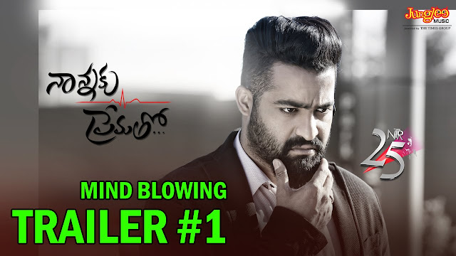 Nannaku Prematho Telugu Movie Theatrical Trailer | Jr. NTR | Rakul Preeet Singh | DSP | Sukumar