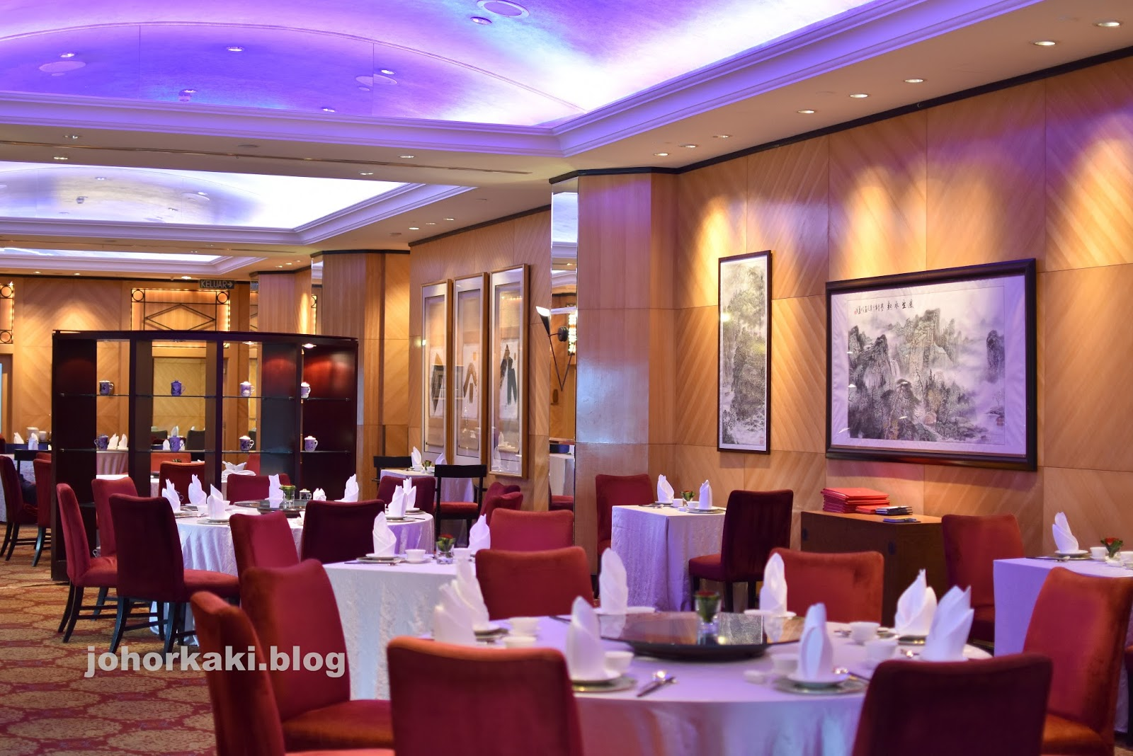 Chinese Fine Dining In Kuala Lumpur At Celestial Court Restaurant Sheraton Imperial Hotel Jk1529