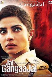 فيلم 2016 Jai Gangaajal مترجم