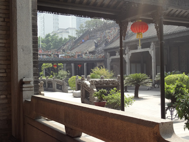 Patio del Chen clan ancestral hall