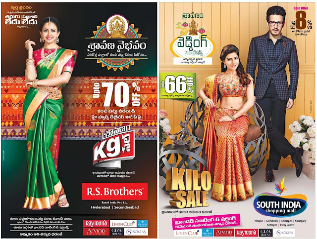 Shravana vibhavam @ R.S Brothers, South India shopping mall, J.C brothers, Chennai shopping mal | August 2016 discount offers