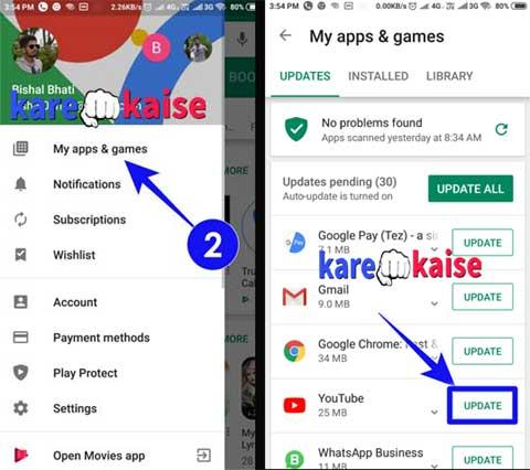 youtube-update-kaise-kare
