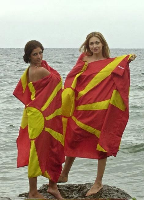 Macedonian hot women