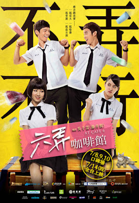 Review At Cafe 6 Film Romance Taiwan
