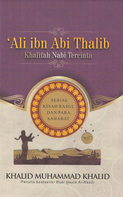 "Pemahaman Menyimpang Syiah dalam Buku ""Ali bin Abi Thalib: Khalifah Nabi Tercinta"""