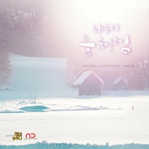 OMI – Golden Pouch OST Part.8