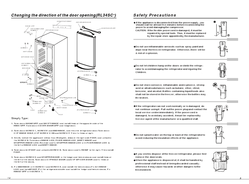 samsung refrigerator manual service repair and owners manual. Black Bedroom Furniture Sets. Home Design Ideas
