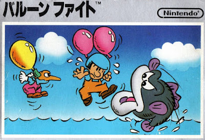 Ballon Fight