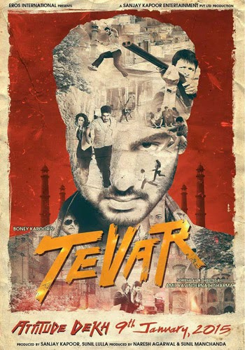 Radha song new movie of tevar 2015 sonakshi sina dance and free.