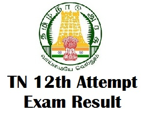 TN  State Board HSC (+2) Supplementary Attempt Results 2020