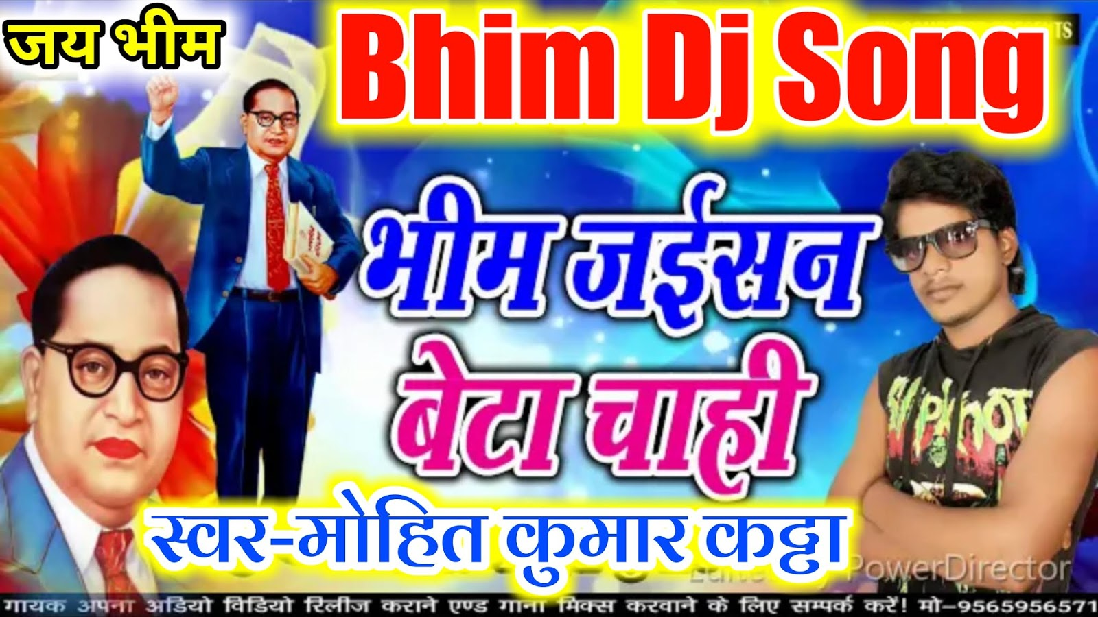 hindi picture ke gane mp3 song dj