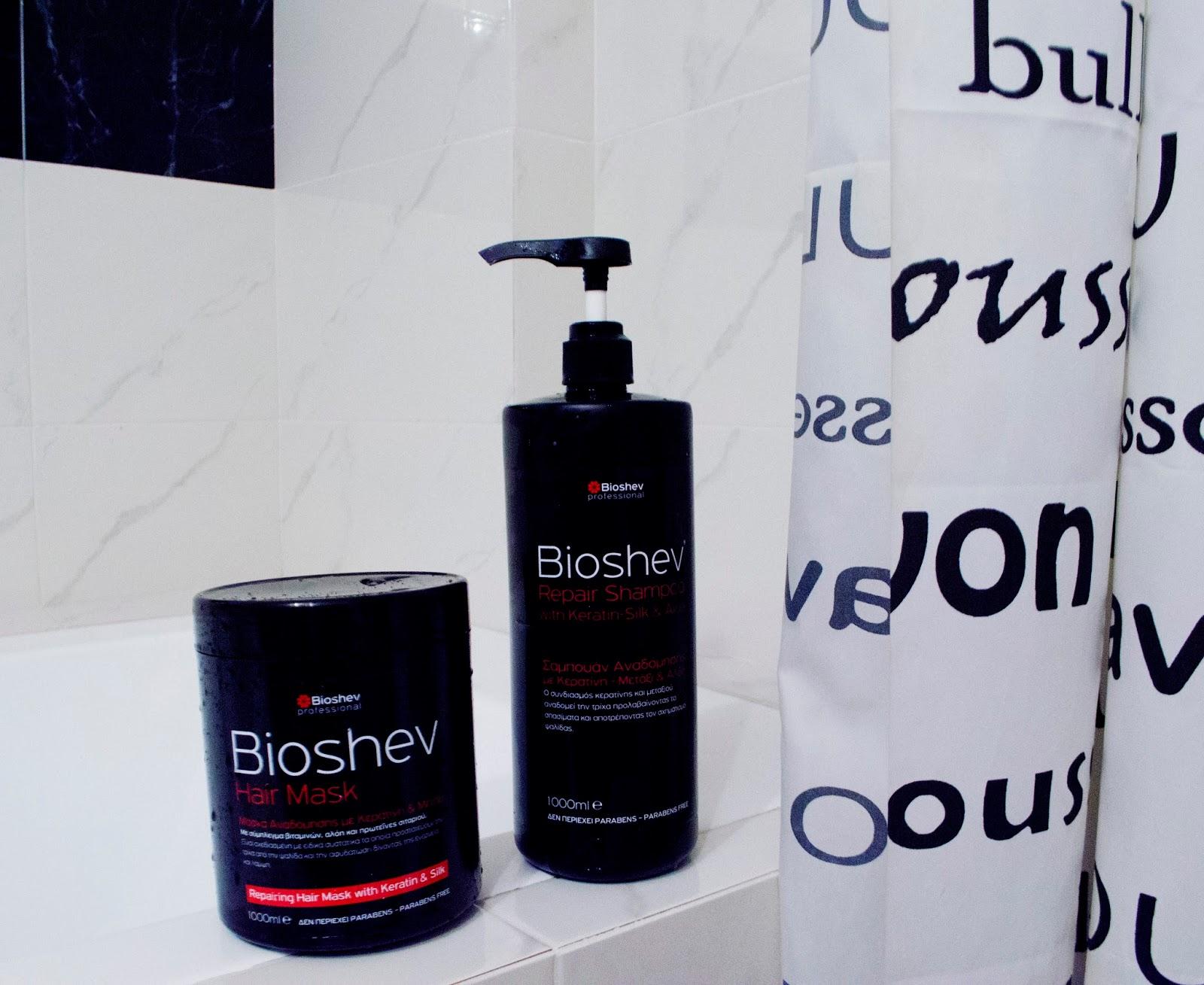 BIOSHEV + BO BOUTIQUE (WISHLIST) - M M Fashion Bites e038ed1255c