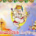 Vinayaka chaturthi telugu greeting cards