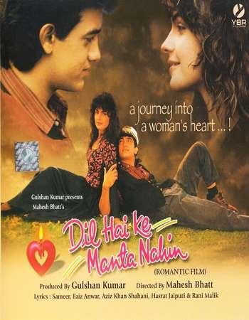 Poster Of Dil Hai Ki Manta Nahin 1991 Hindi 475MB DVDRip 720p HEVC Watch Online Free Download Worldfree4u