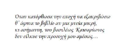 ΦΙΛΟΛΟΓΟΣ ΕΡΜΗΣ