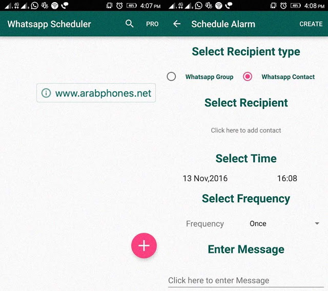 جدولة رسائل WhatsApp
