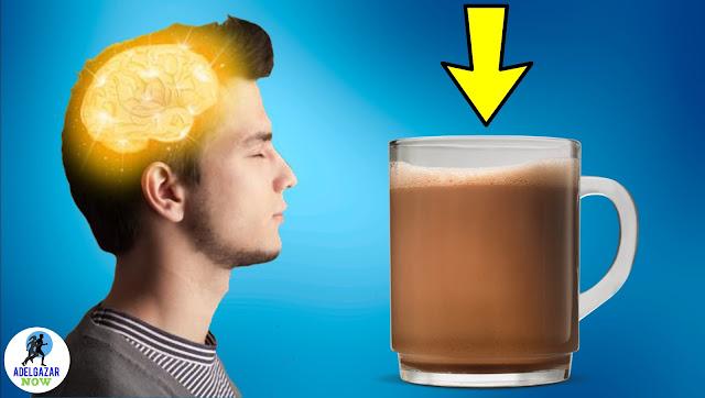 Cómo Tomar Esta Bebida Caliente Para Mejorar Tu Memoria y La Salud Cerebral