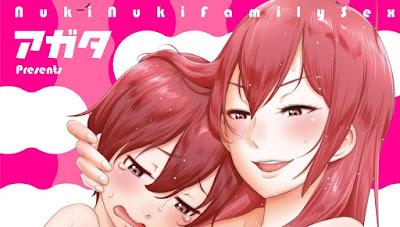[Manga] ヌキヌキファミリーセックス〜母と姉と妹と僕とセックス〜 [Nukinuki Family Sex ~Haha to Ane to Imouto to Boku to Sex~] Raw Download
