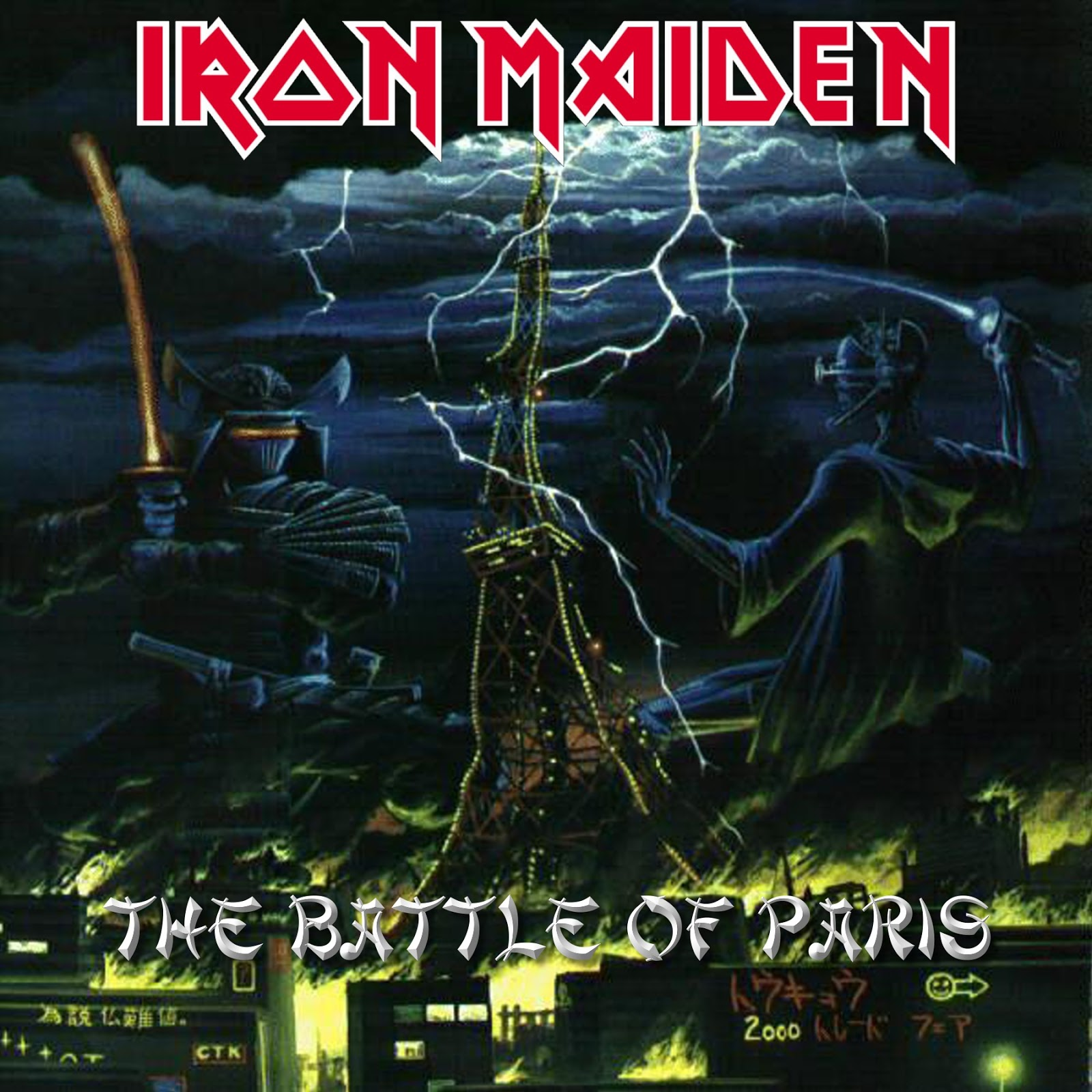 Reliquary Iron Maiden 1986 11 29 The Battle Of Paris
