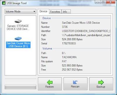 تنزيل برنامج USB Image Tool لعمل نسخة احتياطية للفلاش