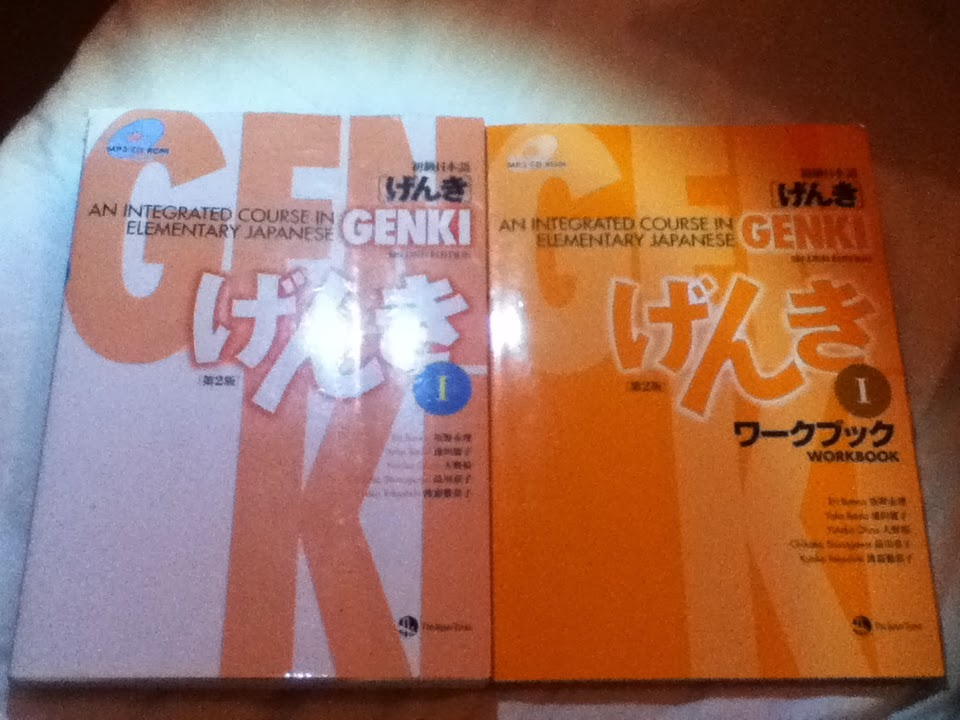 ellie learns japanese   the genki textbooks