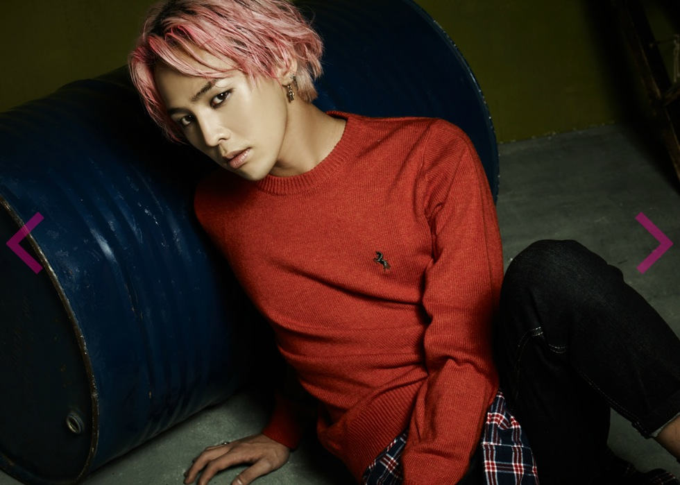 (PICTURES) Updated: G-Dragon for BSX
