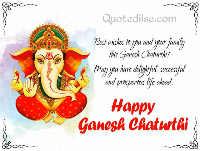 ganesha motivational quotes