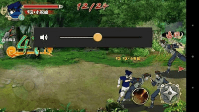 Naruto Adventure 3D v2.2 Latest Update2