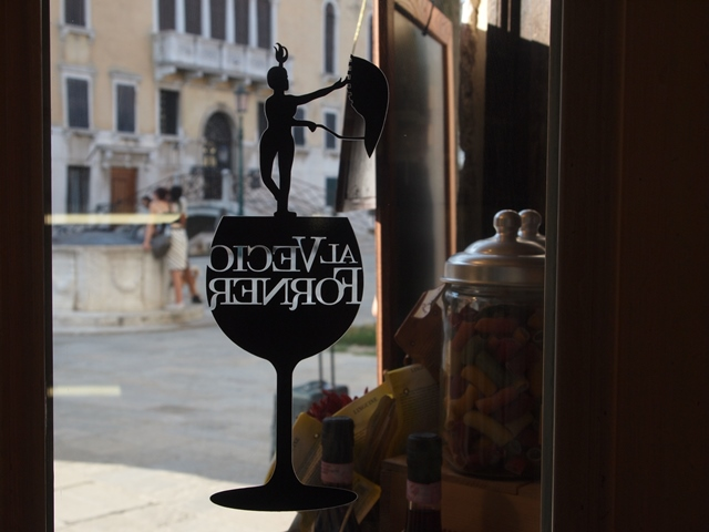 ベネチアのbarでランチ