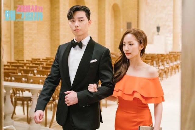 Park Seo Joon Park Min Young Secretary Kim