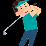 ゴルフをする男性のイラスト(ゴルファー)