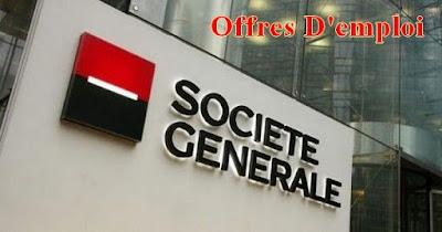 بنك الشركة العامة يعلن عن حملة للتوظيف بمختلف بنوكه الموجودة بعدة مدن