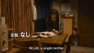 Sinopsis Film Jepang Romantis Terbaru : My Korean Teacher (2016)