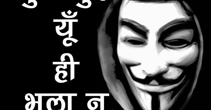 Attitude Wallpaper With Quotes In Hindi तुम मुझे यूँ ही भुला न पाओगे Sad Hindi Quotes Profile