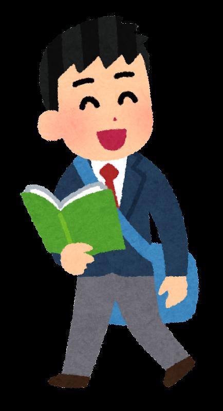 告白の仕方|男女別/小学生/中学生/高校生/line/振られない