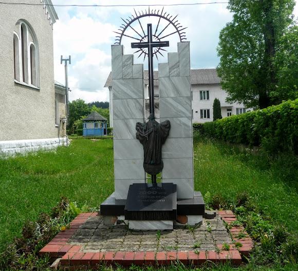 Сколе. Памятник в честь 2000-летия Рождества Христового