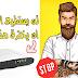طريقة حماية شبكة الويفي الخاصة بك من الاختراق .. سارع قبل فوات الاوان !!