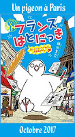http://blog.mangaconseil.com/2017/07/a-paraitre-un-pigeon-paris-chronique-de.html