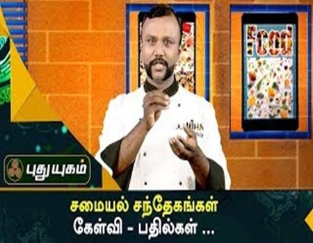 Azhaikalam Samaikalam 18-08-2017 Puthuyugam Tv
