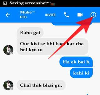 fb messenger me kisi ka bhi nickname set kese kare 3