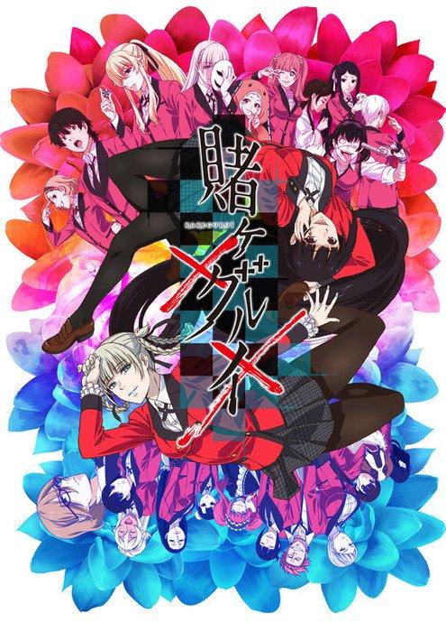 Season 2 Kakegurui Ungkap Visual,Karakter Barunya dan Jadwal Live Action Kedua !