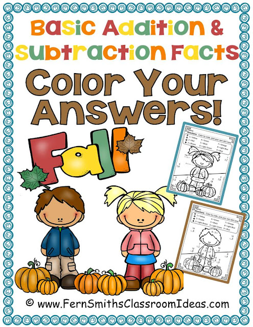 Fern Smith's Classroom Ideas Fall Fun! Addition and Subtraction color your answers printables at teacherspayteachers.